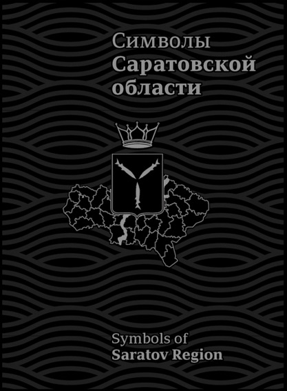 symbol_cover-mini
