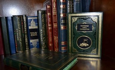 VIP Книги